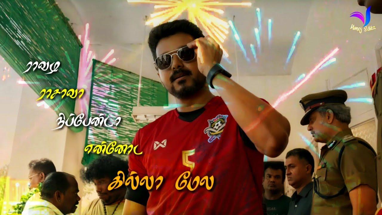 Verithanam 🔥 Bigil 🥳 Thalapathy 😍 Folk Song 😍 Whatsapp Status Tamil Video