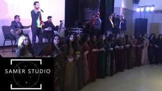 Islam Zaxoyi Concert Dallas Texas 1-15-2017