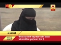Hardoi: Triple Talaq victim Rubina asks for euthanasia if justice not given