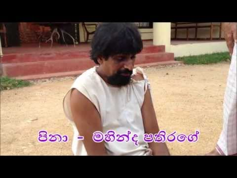 Korale Mahaththaya Tele Drama - Hot Video 2