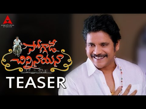 Nagerjuna Birthday Special - Soggade Chinni Nayana Teaser