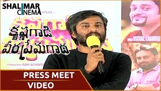 Krishna Gaadi Veera Prema Gaadha Press Meet Video || Nani , Mehareen