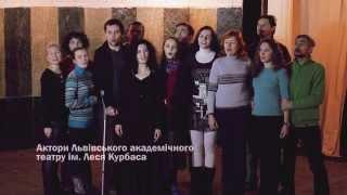 Гімн України на європейський лад