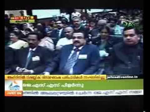 Indian Republic Day Celebration in  Bahrain jaihind Tv news