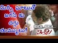 Jagan suffocated with Guntur Mirchi; visits yard..