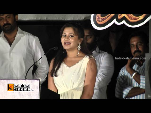 Asmitha at Salim Audio Launch