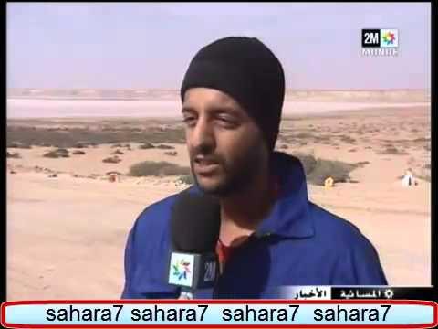 الصحراء: ثروة أخرى منسية