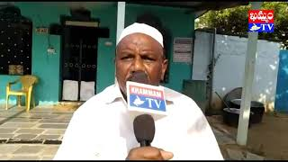కాంగ్రెస్ నాయకులు మహ్మద్ అఫ్జల్ రంజాన్ శుభాకాంక్షలు