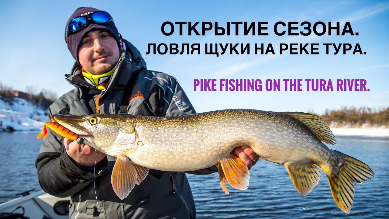 рыбалка сетями сезон