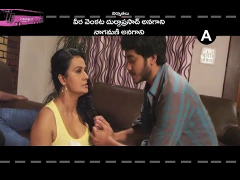 Amma-Nanna-Oorelithe-Movie---Trailer-04