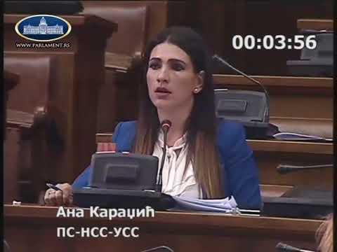 Ана Караџић о сету финансијских закона 1.6.2018.