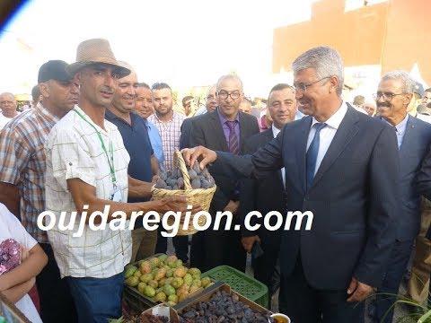 """صوت وصور..اجواء افتتاح مهرجان """"الكرموس"""" باغبال"""