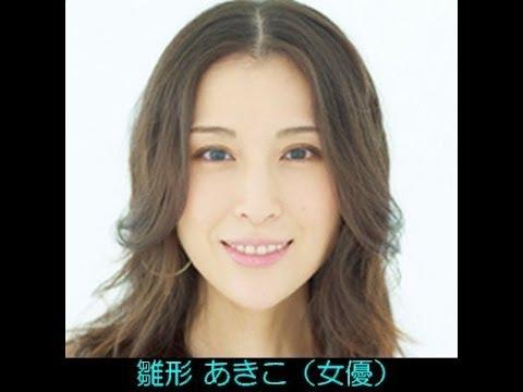 中井貴惠の画像 p1_14