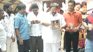 Sachin-Tendulkar-Kadu-Movie-Audio-Launch-Video