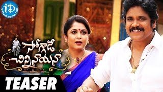 Nagarjuna's Soggade Chinni Nayana Teaser in interval of Akhil's Movie