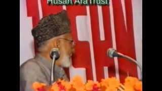 Maa - Raza Sirsavi