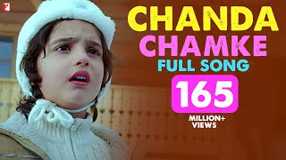 Chanda Chamke Full Song FANAA Aamir Khan Kajol