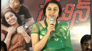 Sachin-Tendulkar-Kadu-Movie-Trailer-Launch