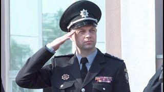 Ректором ХНУВС призначено полковника поліції Дмитра Швеця