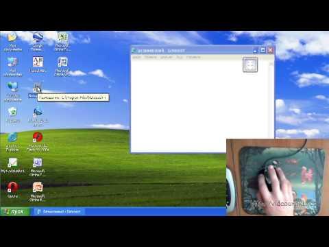 Рассказываем о главном меню ОС Windows