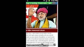 Marathi News Daily Live