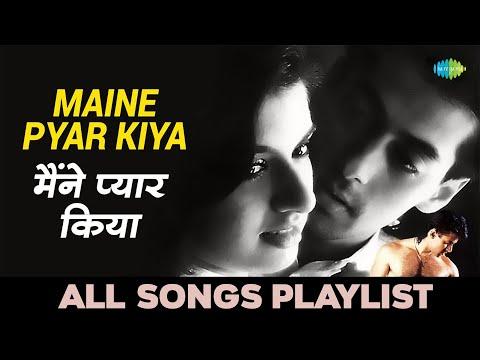 Maine Pyar Kiya [1989] Jukebox - Full Songs | Salman Khan ...
