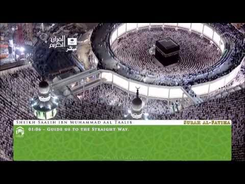 HD | 21st March 2014: Amazing Makkah 'Isha by Sheikh Taalib w/ Translation