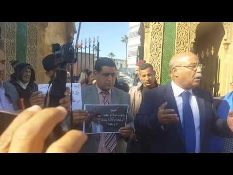 كلمة النائب البرلماني عدي بوعرفة خلال معتصم القاضي الهيني