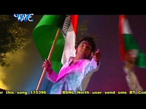 Superhit देश भक्ति होली सॉंग - Pawan Singh - तोरा छाती पे तिरंगा फहरी - Bhojpuri Holi Songs 2017 new