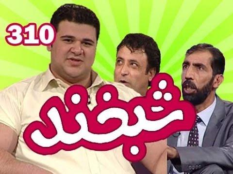 Episode 310 (December 5 2013)