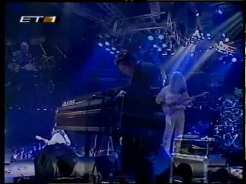 ARMAGEDDON PLJ BAND / ΤΕΡΜΙΤΕΣ 16/11/1998 ΣΕΦ
