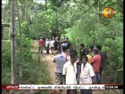 Newsfirst Lunch time Shakthi TV 1PM 03rd July2014
