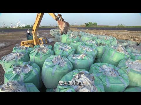 我們的島 第675集 填害造島-零廢棄的迷思  (2012-10-01) - YouTube