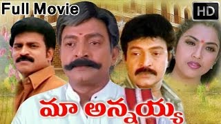 Maa Annayya Full Movie