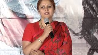 Malini-22-Movie-Audio-Launch-Part-1