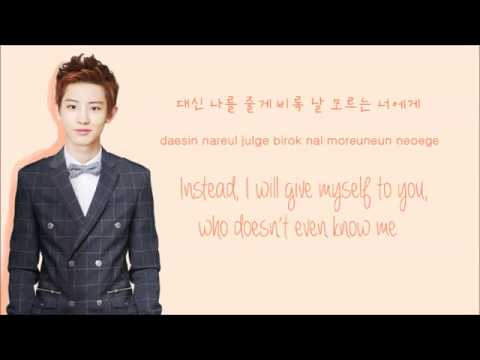 EXO K   Baby Don't Cry 인어의 눈물 Color Coded Hangul Rom Eng Lyrics