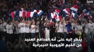 من هو إيمانويل ماكرون أصغر المرشحين سنا للانتخابات الفرنسية؟ |