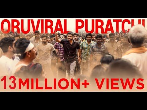 Oruviral Puratchi Lyric Video – Sarkar - Thalapathy Vijay : Sun Pictures : AR Murugadoss : AR Rahman