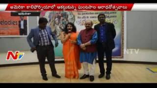 Ghantasala Aardhanothsavalu Celebrations In California | USA News