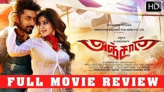 Tamil Movie Anjaan Tamil Full Movie Review Tamil