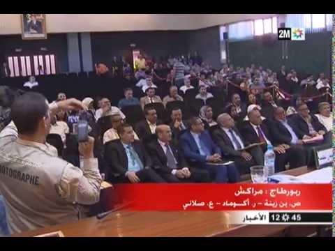 أجواء انتخاب رؤساء الجهات الـ 12