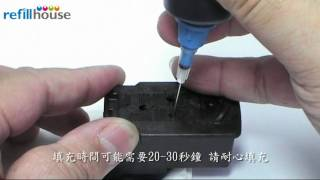 Refill Canon CL-811/811XL Ink Cartridge