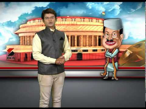 Sandesh News - Special Programme