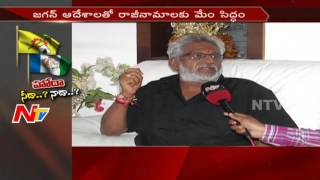 YCP MP YV Subba Reddy Response to Jagan Comments..