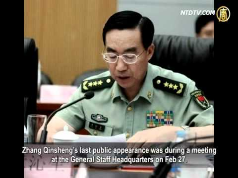 General Zhang Qinsheng Suspended From Duty Before 18th National Congress
