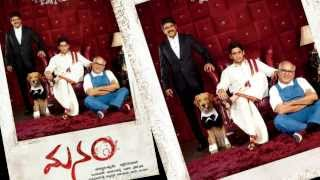 Manam First Look - Naga chaitanya, Nagarjuna, ANR
