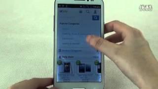 "Www.ebuyfromchina.com 5"" Android 4.2 1 GHz WIFI"