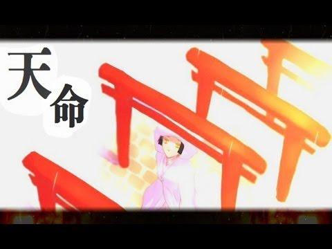 【尚雅實況】溫馨文字冒險-『天命 EP.8葵…
