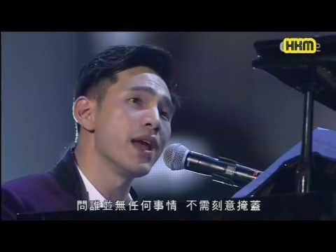 Liên Khúc OST TVB 2014 - Lâm Hân Đồng - La Quân Mãn - Trịnh Thế Hào - Vương Tử Hiên