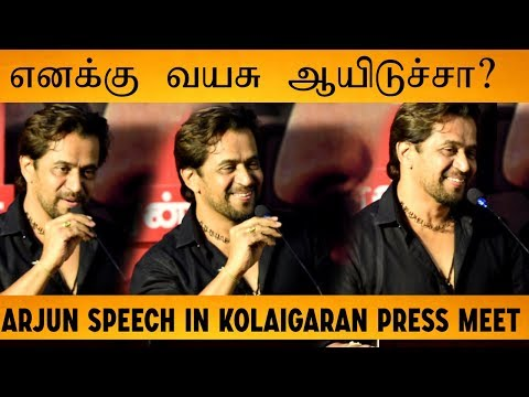 Arjun Speech in Kolaigaran Press Meet - CinebillaTV